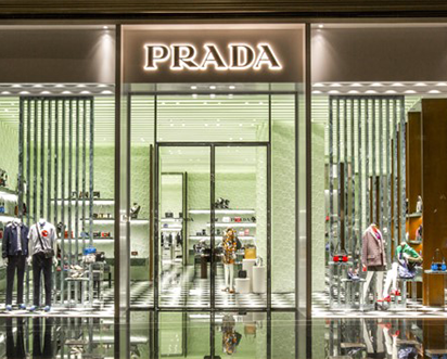 Prada IconSiam